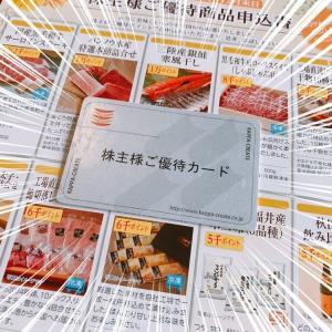 【かっぱ寿司】カッパ・クリエイト(7421)の株主優待などをアレコレ考察