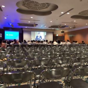 【アミカ】大光(おおみつ)の株主総会に行ってきました【お土産&試食会あり】