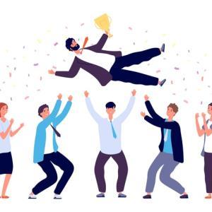 新卒で会社を辞めたいと感じた時の対処法!退職を推奨する意味