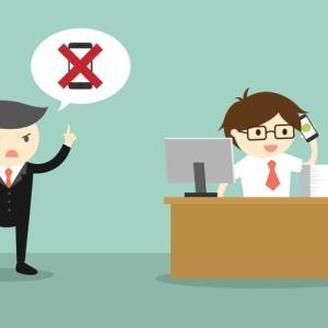 モラハラ上司の対応法!訴える際の手順や費用も解説!