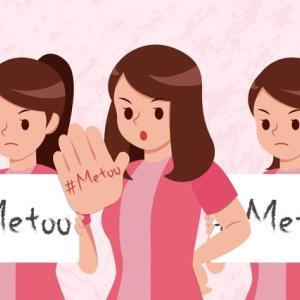 セクハラで退職を考える女性社会人へ!対策法など解説!