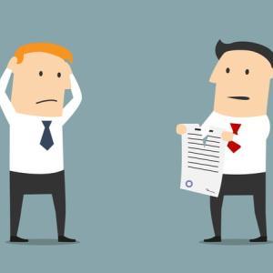 依願退職とは何か?失業保険や退職金は?転職に響く?解説します!