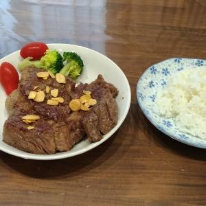 【男の料理】ステーキ【低温調理】