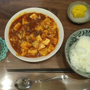 【男の料理】麻婆豆腐