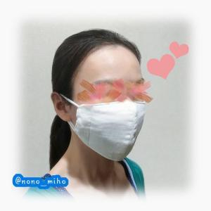 マスク作成とモザイク加工