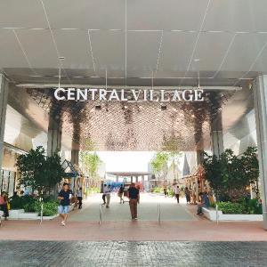 【買い物】Central Village Bangkok Luxury Outlet[PR]
