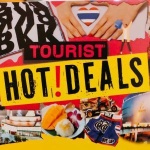 Tourist Hot Deals【PR】