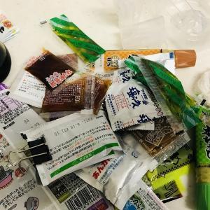 【10分片付け】捨てられる物がたくさん見つかる場所とは?溜まりがちな〇〇を活用。余りものを使い切る。