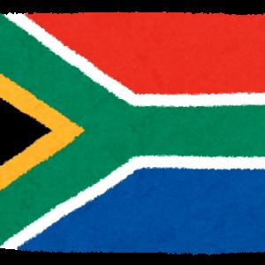 [スワップ目的]マネーパトナーズnano 南アフリカランド(ZAR)投資結果[2019年11月第二週分更新]