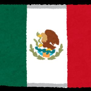 [スワップ目的]セントラル短資FX メキシコペソ(MXN)投資結果[2019年10月第二週・三週分更新]