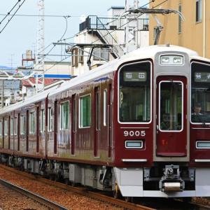 阪急電鉄 9000系9005F