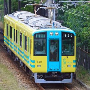 阪神電気鉄道5500系武庫川線「TORACO号」編成