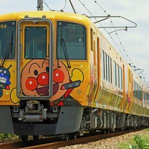 JR四国 2700系気動車 特急「うずしお」6号+「南風」6号「 土讃線きいろいアンパンマン列車」