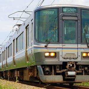 JR四国 5000系M5+JR西日本 223系5000番台P7編成 「マリンライナー」