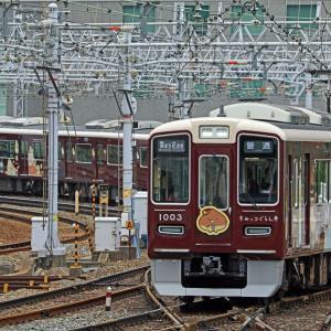 阪急電鉄 1000系1003F 宝塚線「すみっコぐらし号」ラッピング+HM掲出編成
