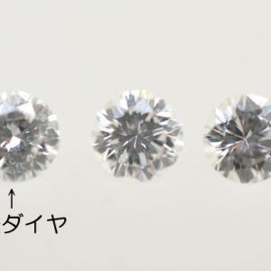 PT900 プラチナ ダイヤモンド スタッドピアス リフォーム 0.2ct×2