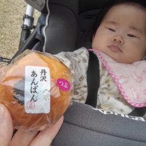 丹沢あんパン