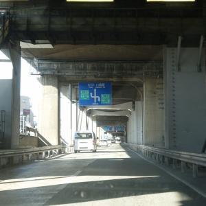 第三京浜の下を走る、市道なのに妙に立派な4車線道路(第3回-1)