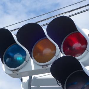 群馬県『下之城町』交差点に残る、軽自動車の幅より大きい横幅1.7m超の巨大信号機