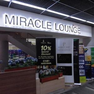 Miracle Lounge ドンムアン国際空港 T-1(国際線)