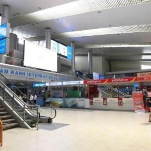 カムラン国際空港 国内線ターミナル