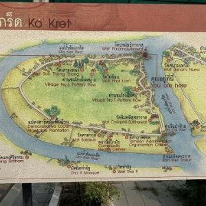 クレット島 Vol.2