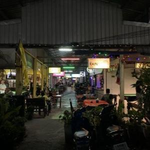 Nutty Park Bar Complex at Udonthani