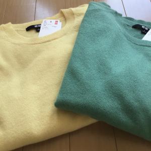 【ユニクロ】限定価格のカシミヤセーターが届いた(^^♪ 似合うグレーとベージュの見分け方