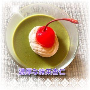 イライラ解消に抹茶スイーツ★ミスから誕生!濃厚な抹茶杏仁の簡単レシピ