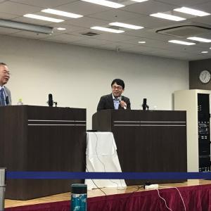 「高橋洋一先生に聞く、日本経済の近未来予想2020」の講演会の感想です!