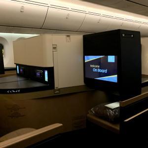 【搭乗記】エティハド航空ビジネスクラス搭乗記 中部ー(北京)ーアブダビ