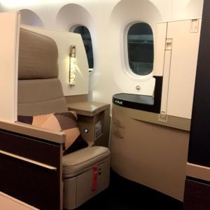【搭乗記】エティハド航空ビジネスクラス アブダビー(北京)ー中部 アメリカン航空のマイルはやっぱりすごい!