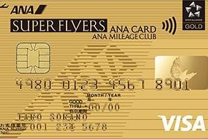 スーパーフライヤーズ カード再発行中(差し替え中)の航空券予約について