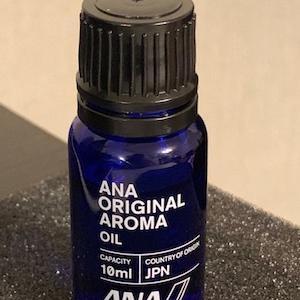 旅の記憶は香りの記憶(1)ANAオリジナルアロマをご自宅で。