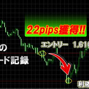 7月12日842,523円獲得!!