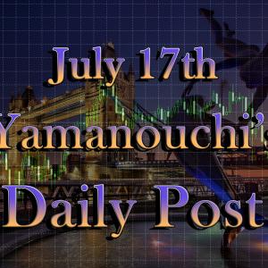 7月18日昨日に引き続きG7が開催中。利下げの声も…