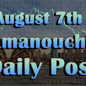 8月7日指標後の狙い目と通貨強弱は?