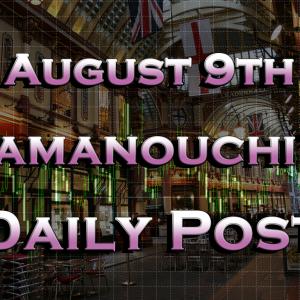 8月9日夏季休暇の影響と本日の狙い目は?
