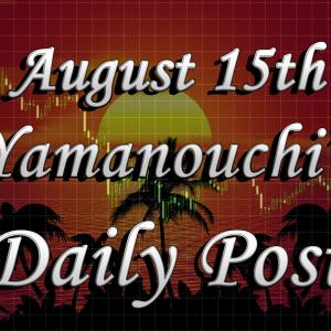 8月15日本日は重要度の高い指標がズラリ!