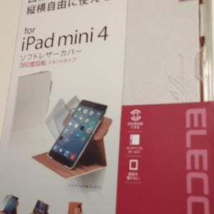 ipad mini4のケース おすすめ 女性向けソフトレザーカバー白