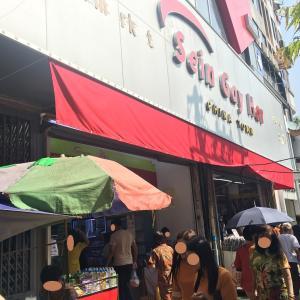 Sein Gay Har チャイナタウン店で買える日本調味料