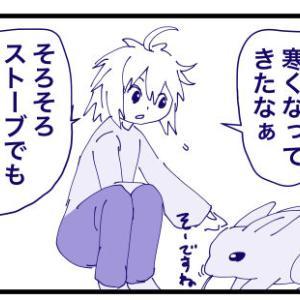 ウサギは悪くない