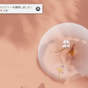 風ノ旅ビトトロフィーコンプ