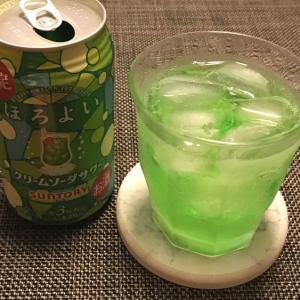 メロンソーダは緑色でよろしく