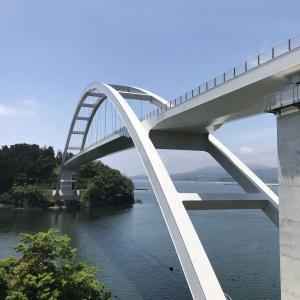 気仙沼の橋とウニ