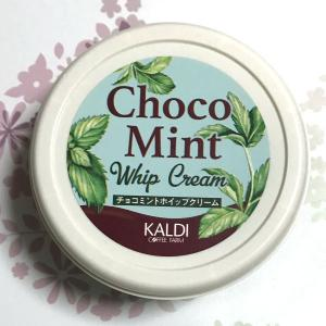 チョコミントホイップクリーム