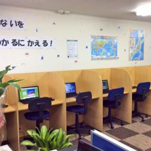 【釧路市中島町】一学期の復習は今のうちから!!【ガンバルマン塾】