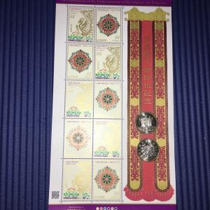 天皇陛下即位記念硬貨、記念切手シートを入手