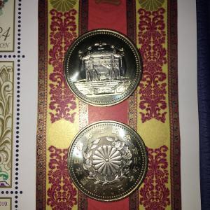 記念硬貨を手に入れる方法とは?