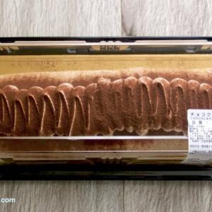 """コストコ話題のケーキ""""チョコクレープロール"""""""